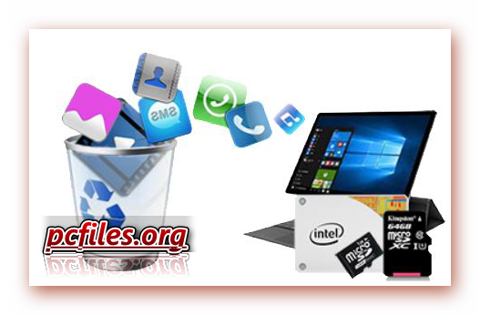 Auslogics File Recovery Professional Free Download