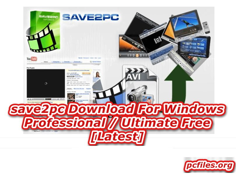 Get2PC Professional Download